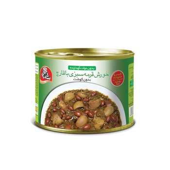 خورش قورمه سبزی با قارچ سه قارچ -475 گرم