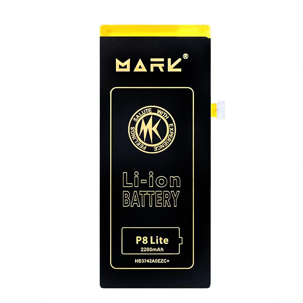 باتری موبایل مارک مدل +HB3742A0EZC ظرفیت 2200 میلی آمپر ساعت مناسب برای گوشی موبایل هواوی P8 Lite
