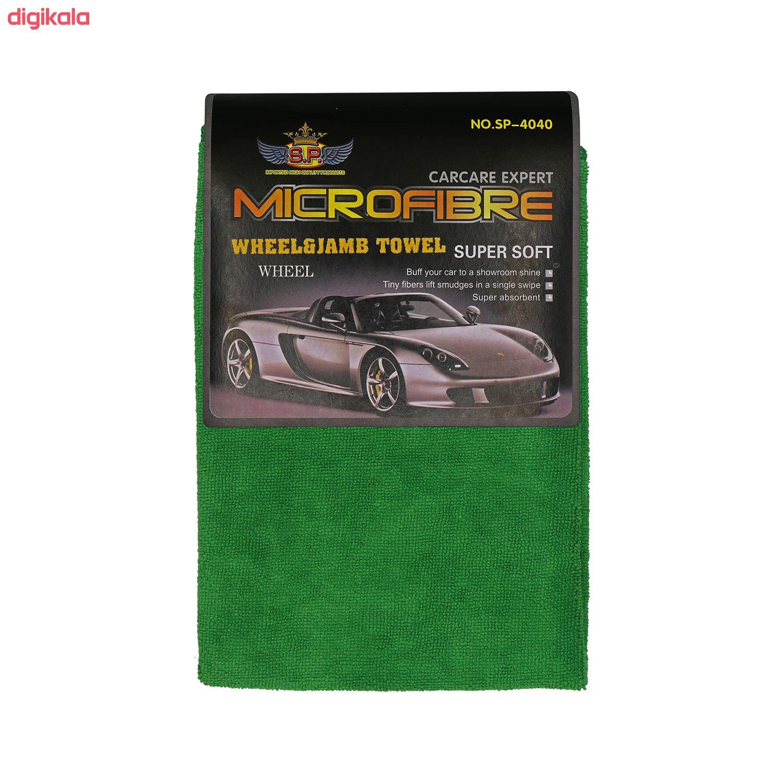 دستمال میکروفایبر نظافت خودرو اس پی کد 654546 main 1 3