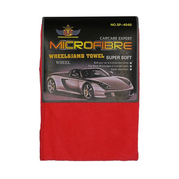 دستمال میکروفایبر نظافت خودرو اس پی کد 654546