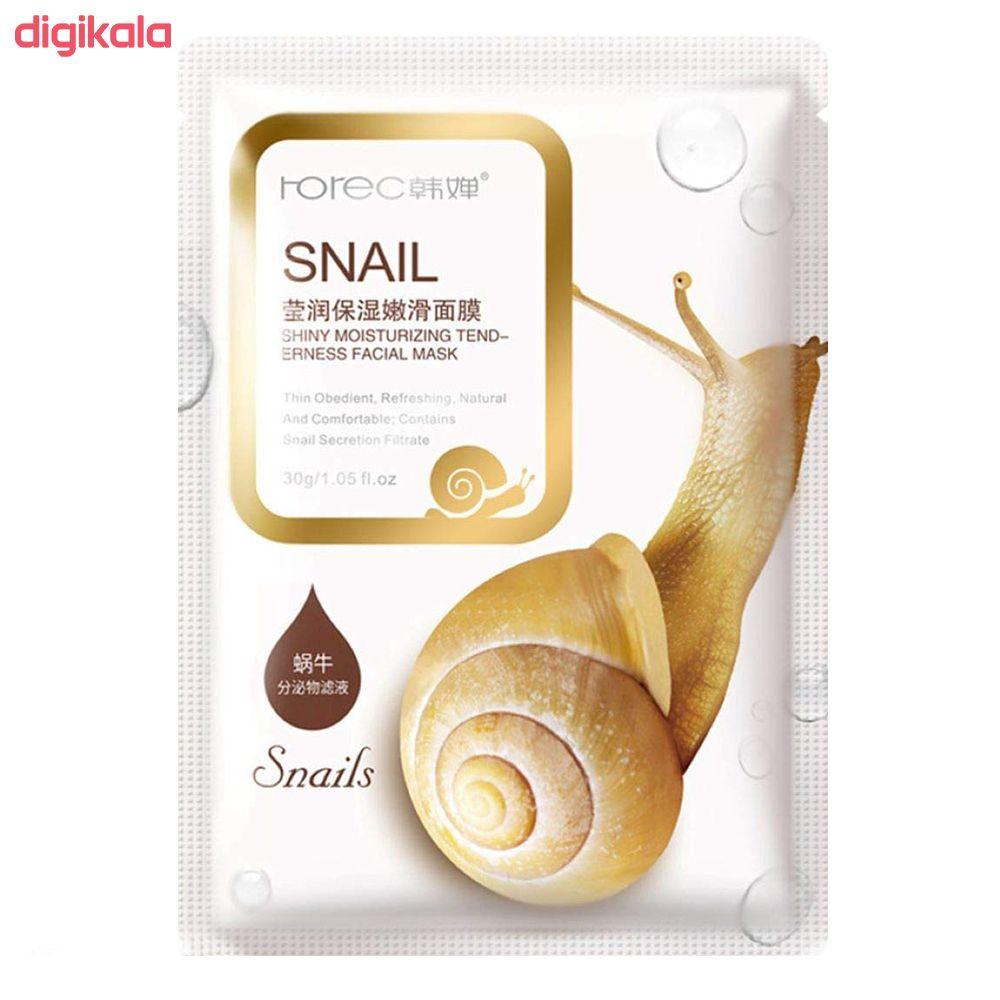 ماسک صورت رورک مدل Snail وزن 30 گرم main 1 1