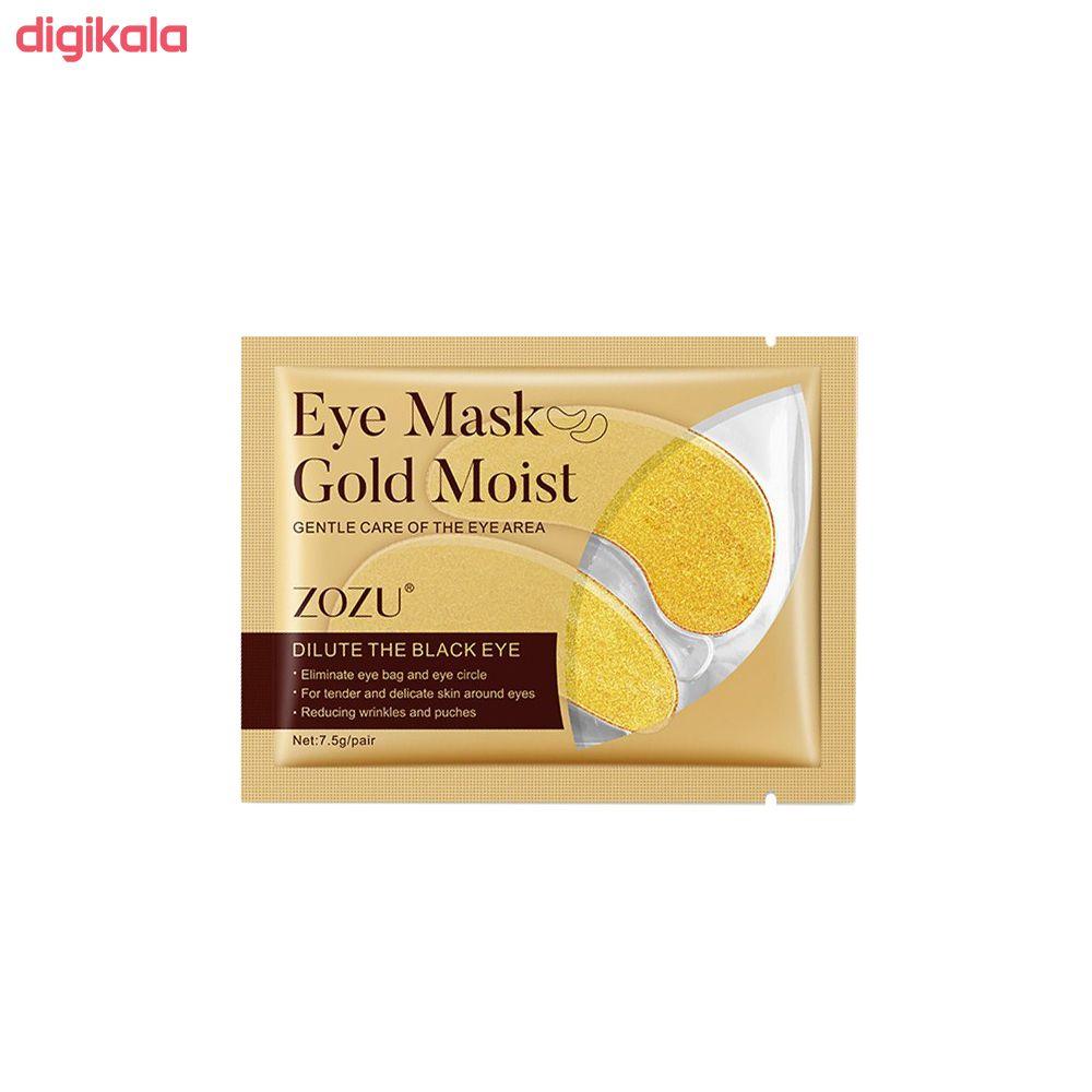 ماسک زیر چشم زوزو مدل Gold Moist وزن 8 گرم main 1 1