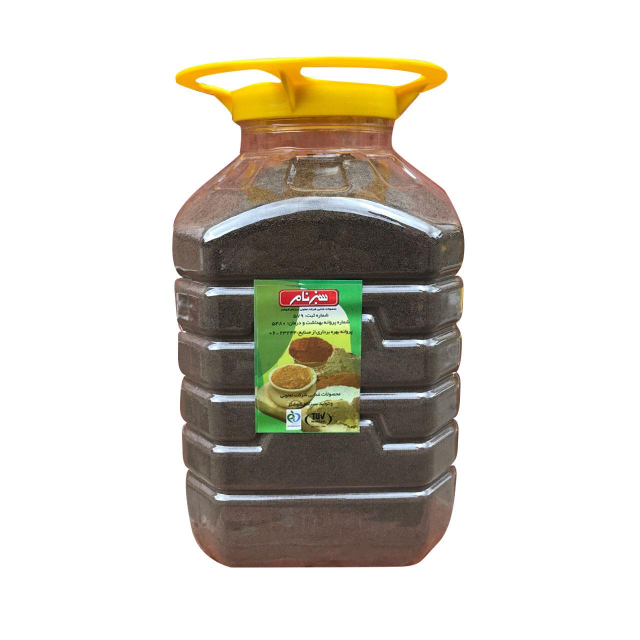 خرید                      فلفل سیاه پت سبزنام - 5 کیلوگرم