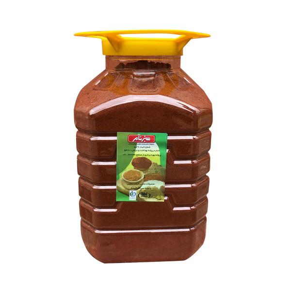 فلفل قرمز سبزنام- 5 کیلوگرم