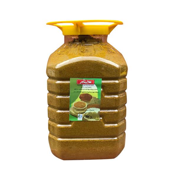 ادویه کاری سبزنام - 5 کیلوگرم