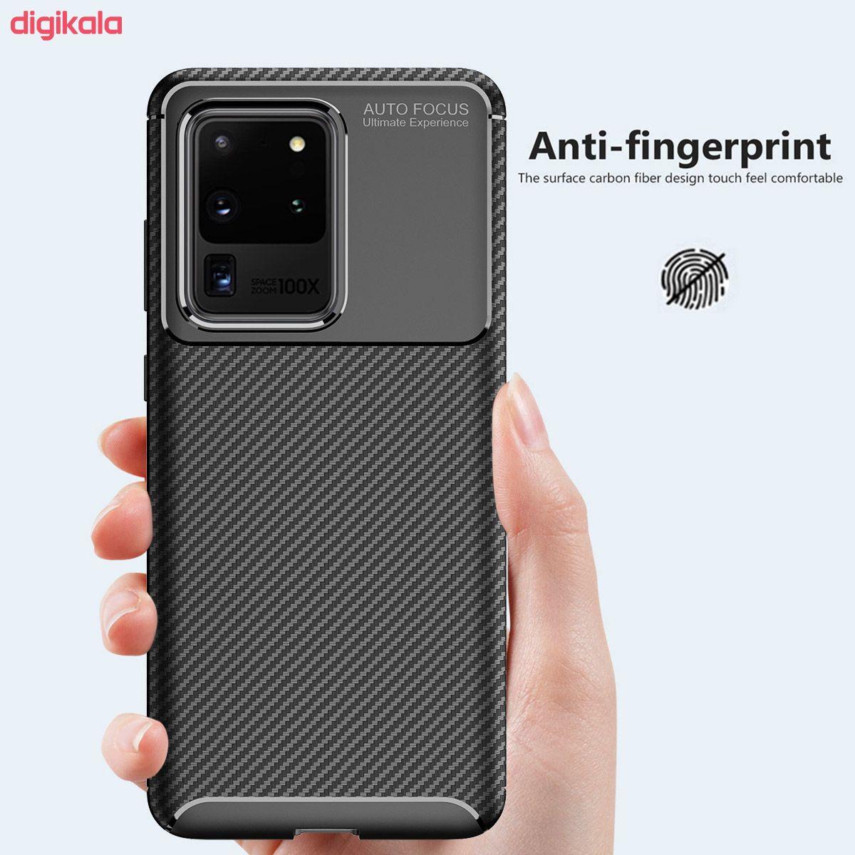 کاور سامورایی مدل AF-2020 مناسب برای گوشی موبایل سامسونگ Galaxy S20 Ultra