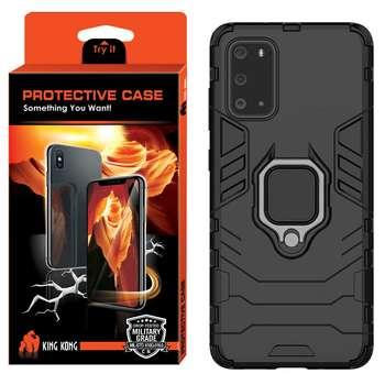 کاور کینگ کونگ مدل GHB84 مناسب برای گوشی موبایل سامسونگ Galaxy S20 Plus