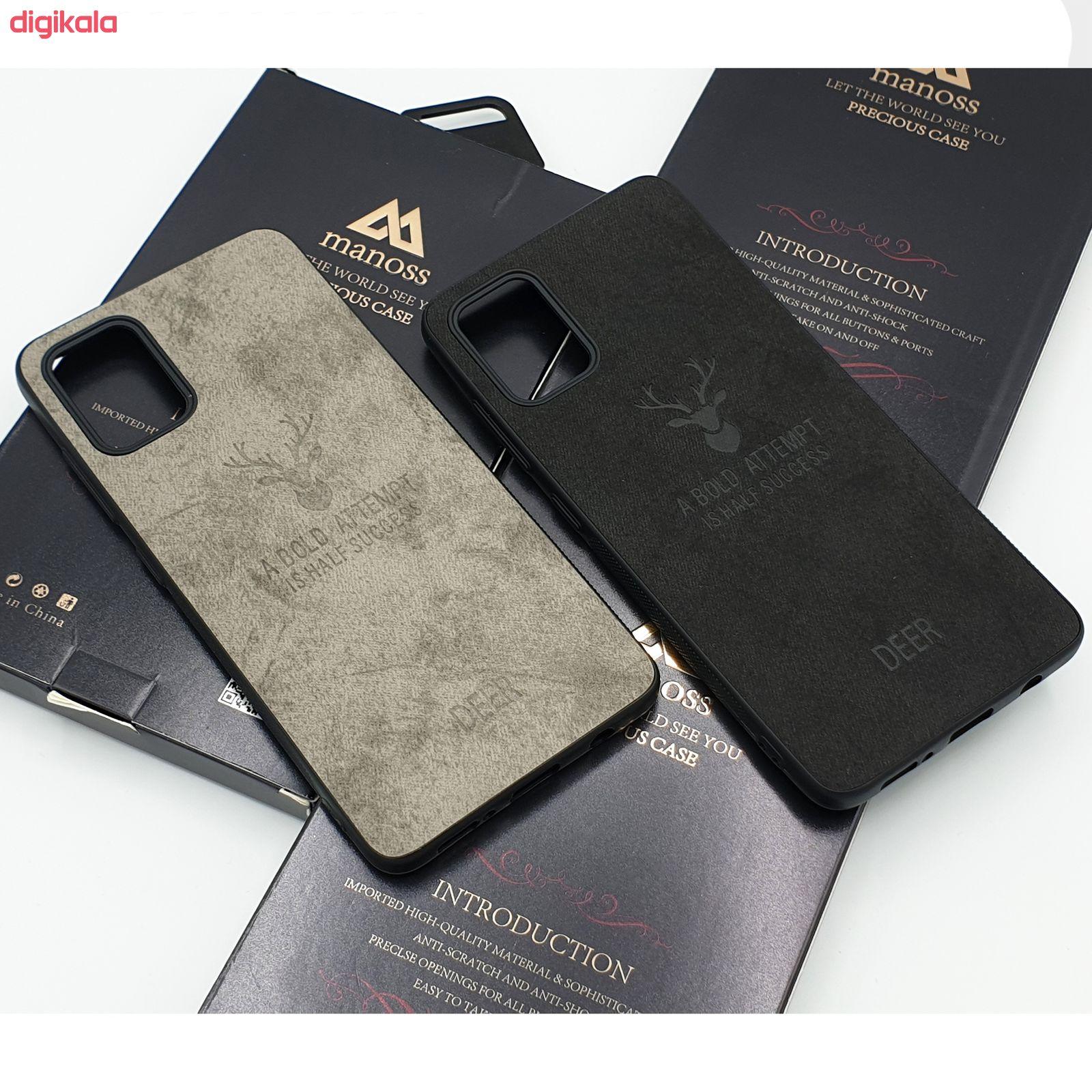 کاور مانوس مدل AD-E2 مناسب برای گوشی موبایل سامسونگ Galaxy A51