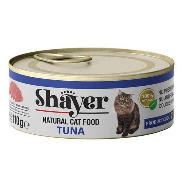 کنسرو غذای گربه شایر مدل shayperpet tuna وزن 110 گرم