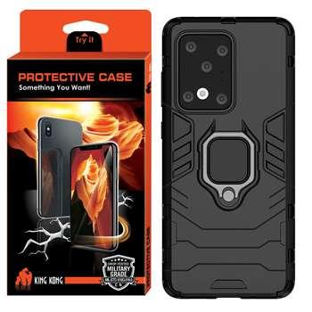 کاور کینگ کونگ مدل GHB84 مناسب برای گوشی موبایل سامسونگ Galaxy S20 Ultra