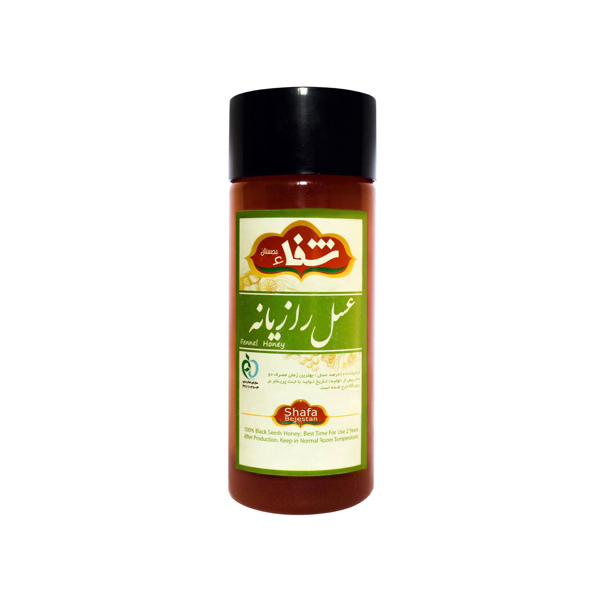عسل رازیانه شفاء بجستان - 470 گرم
