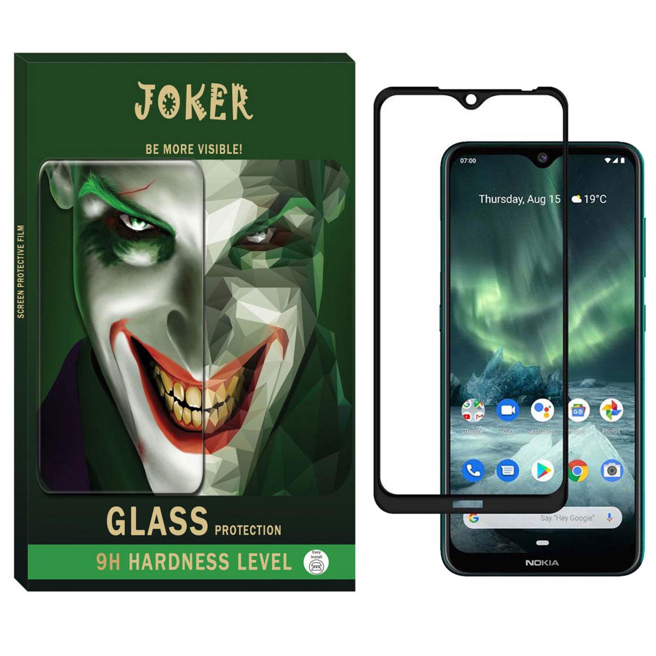 : محافظ صفحه نمایش جوکر مدل FUM-01 مناسب برای گوشی موبایل نوکیا 6.2 / 7.2