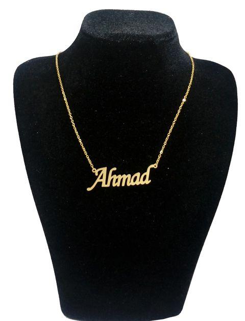 گردنبند زنانه ژوپینگ طرح احمد کد a44475