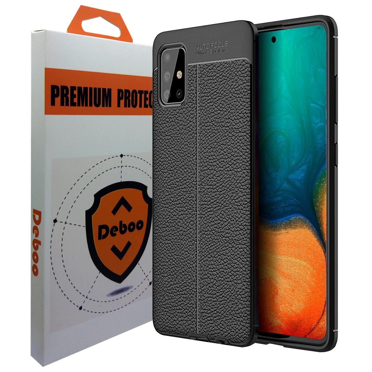 کاور دبو مدل RAFS مناسب برای گوشی موبایل سامسونگ Galaxy A51              ( قیمت و خرید)