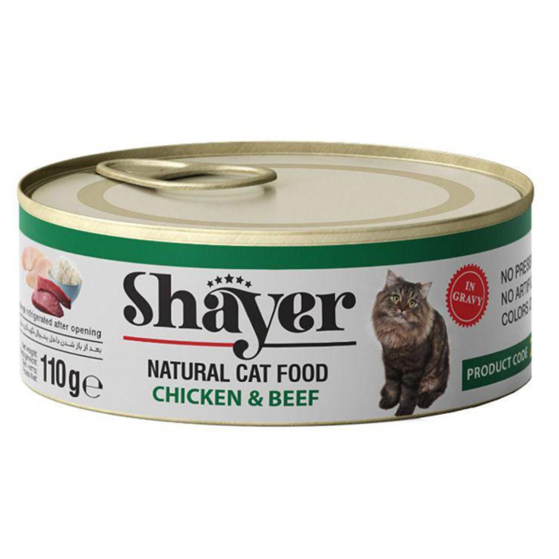کنسرو غذای گربه شایر مدل shayperpet CHICKEN & BEEF وزن 110 گرم