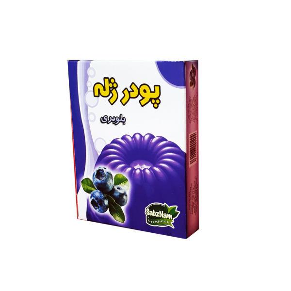 پودر ژله بلوبری سبزنام-100گرم