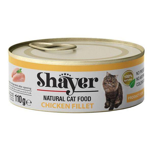 کنسرو غذای گربه شایر مدل CHICKEN FILLET وزن 110 گرم