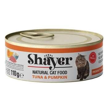 کنسرو غذای گربه شایر مدل shayperpet TUNA & PUMPKIN وزن 110 گرم