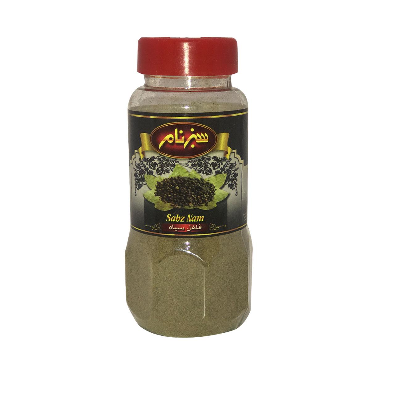 خرید                      فلفل سیاه سبزنام - 75 گرم