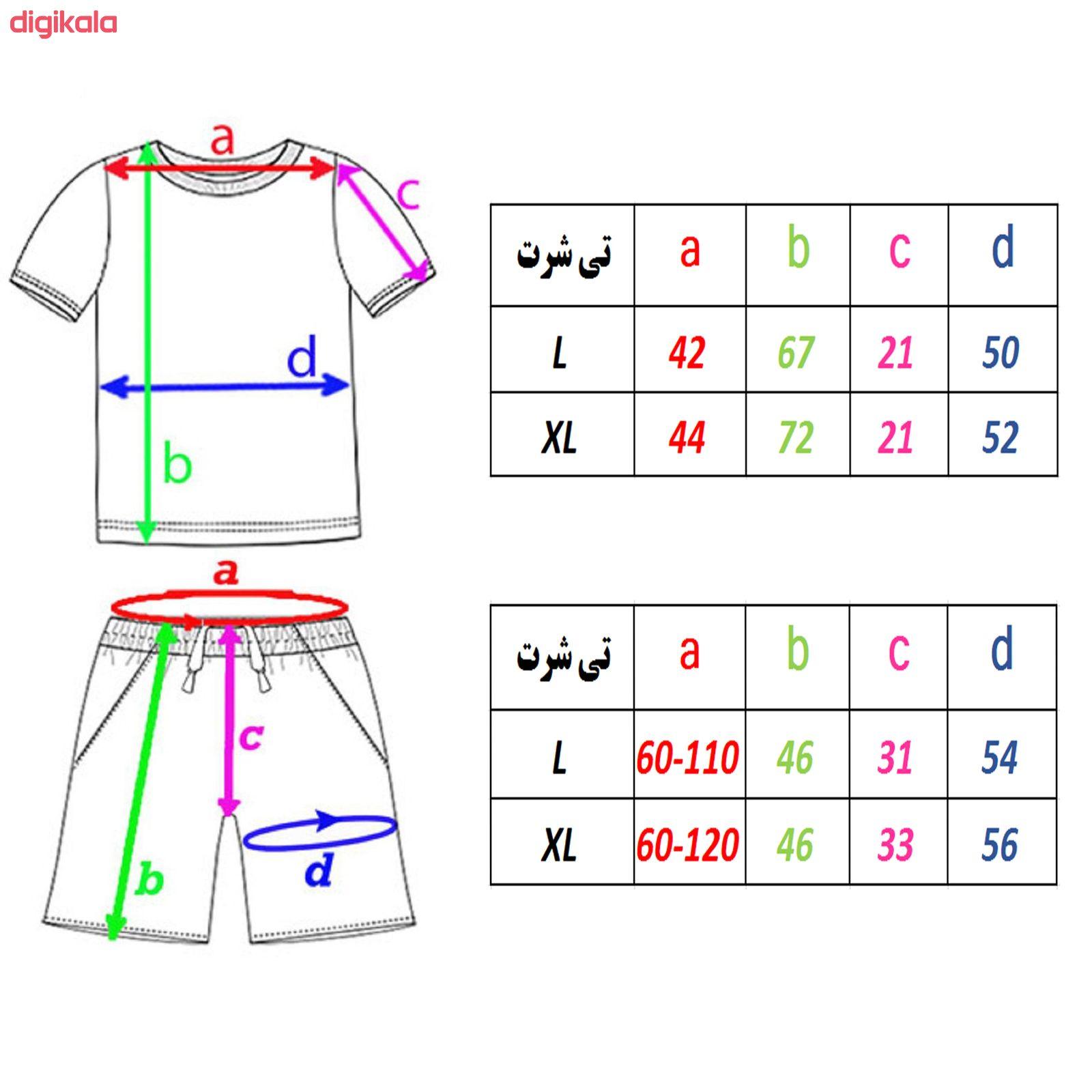 ست پیراهن و شورت ورزشی مردانه کد U-RBL main 1 2