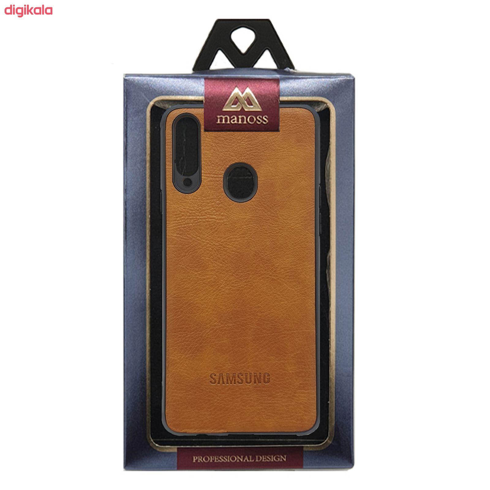 کاور مانوس مدل SA-L2 مناسب برای گوشی موبایل سامسونگ Galaxy A20s main 1 2