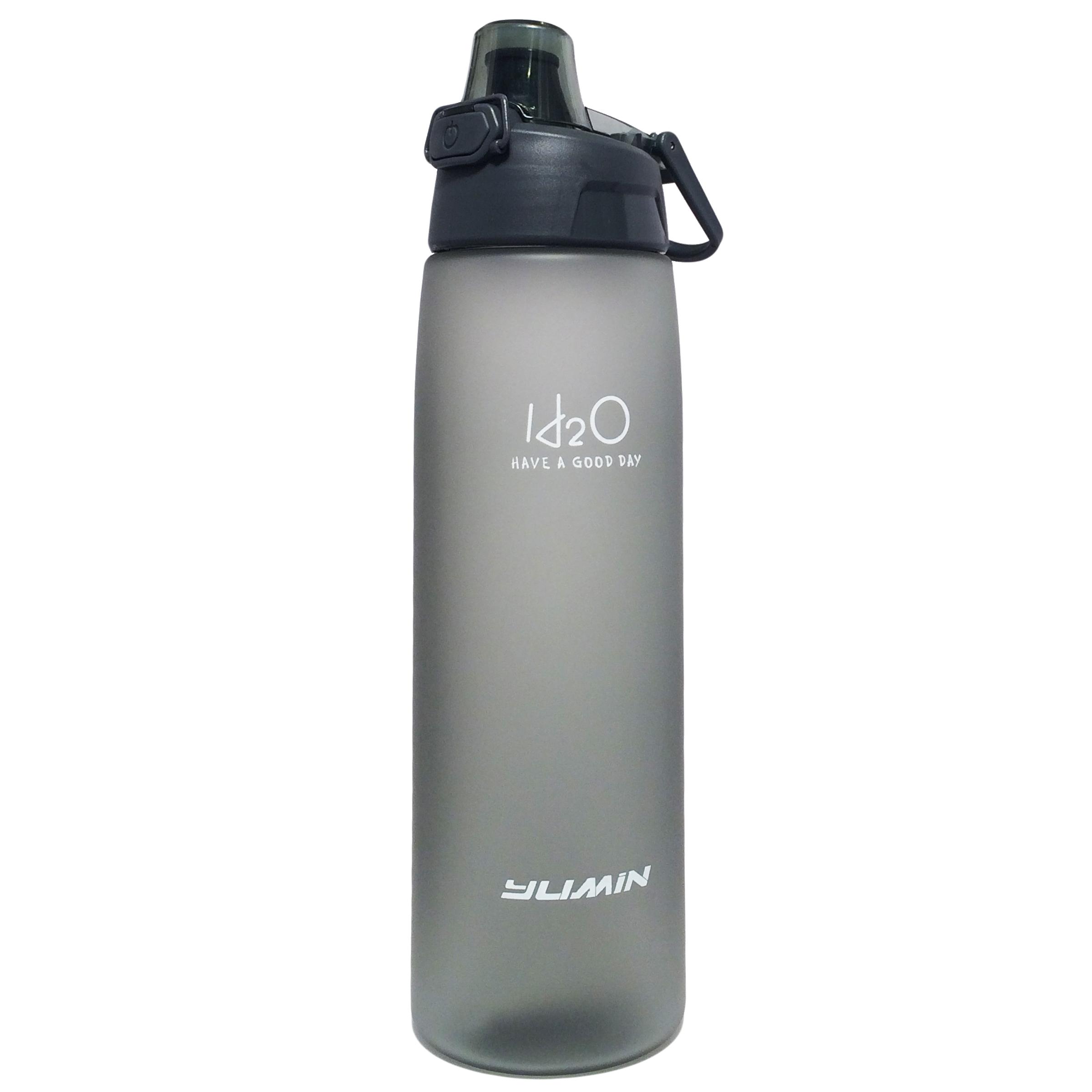 قمقمه مدل H2O گنجایش 0.7 لیتر