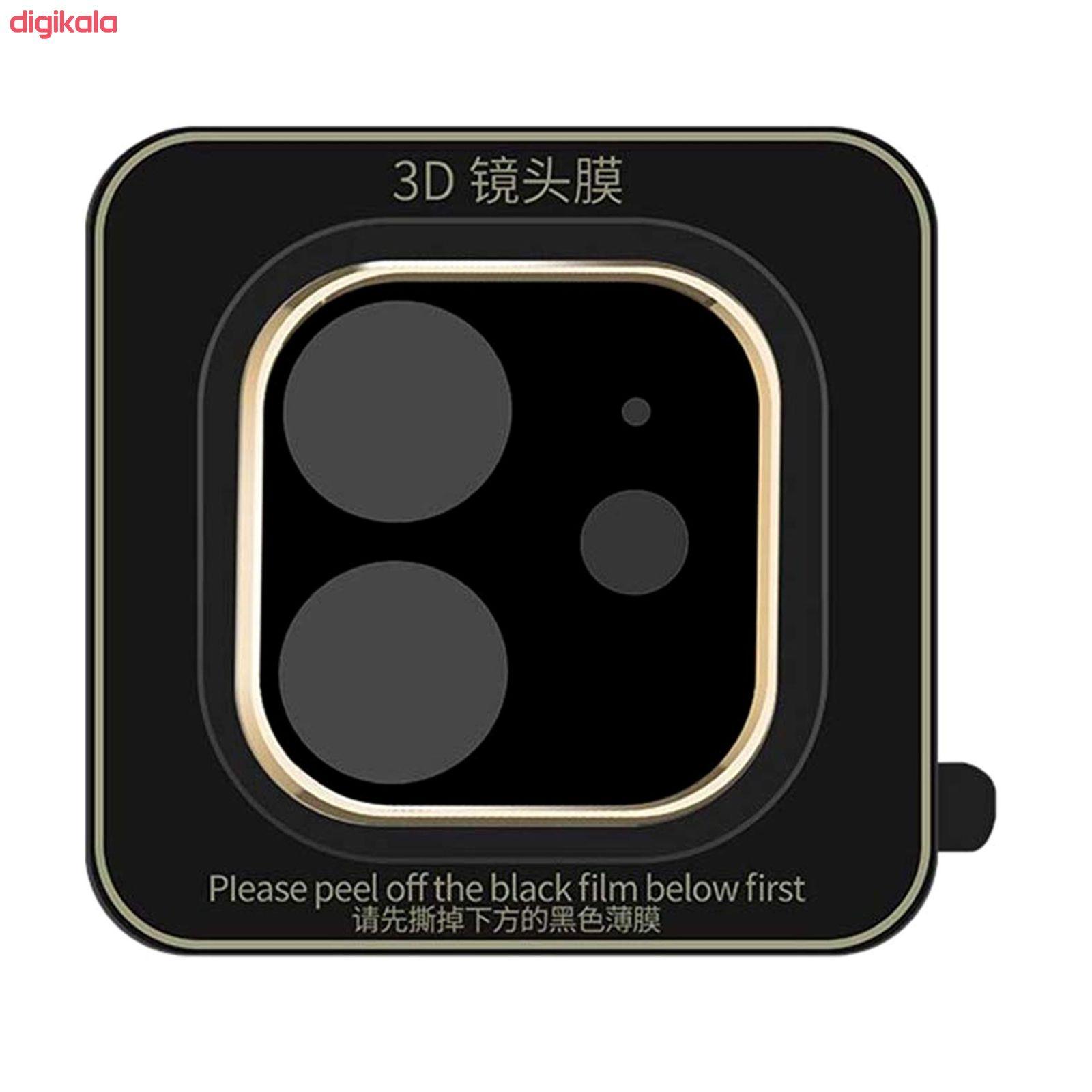 محافظ لنز دوربین راک مدل 3DSLP مناسب برای گوشی موبایل اپل iPhone 11 بسته دو عددی main 1 2