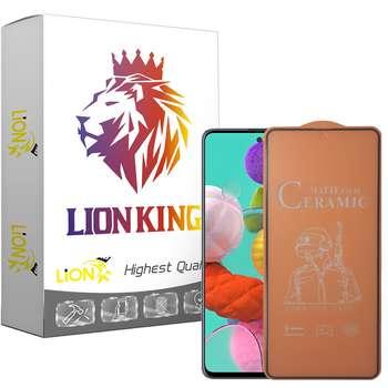محافظ صفحه نمایش مات لاین کینگ مدل LKFC مناسب برای گوشی موبایل سامسونگ Galaxy A71