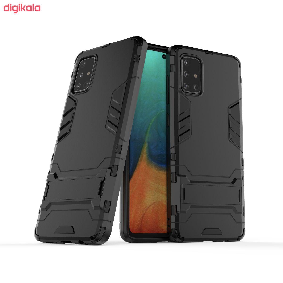 کاور مدل Sidekick مناسب برای گوشی موبایل سامسونگ Galaxy A51