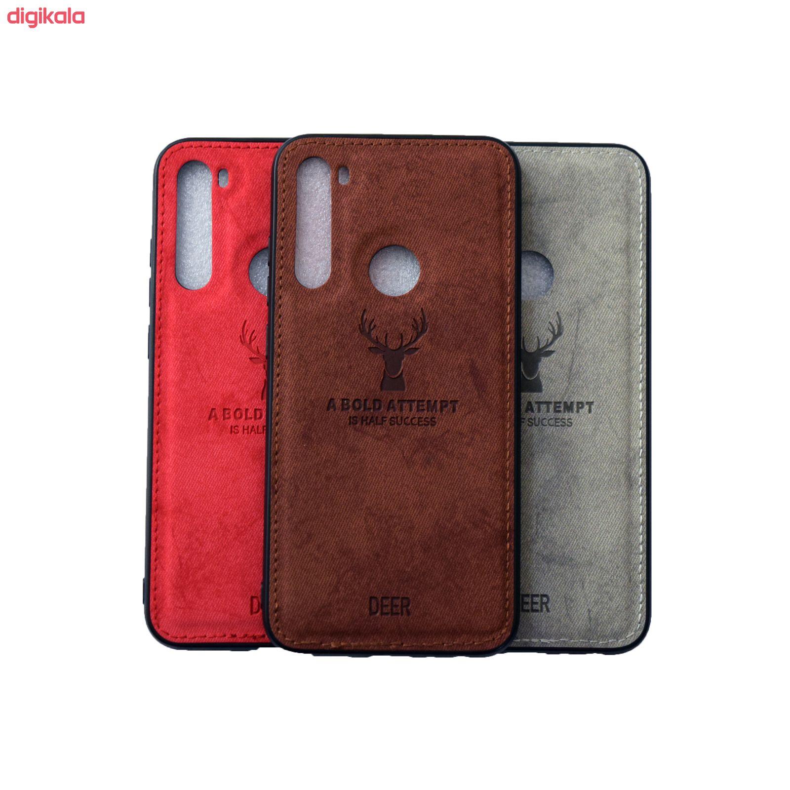 کاور مدل DR20 مناسب برای گوشی موبایل شیائومی Redmi Note 8