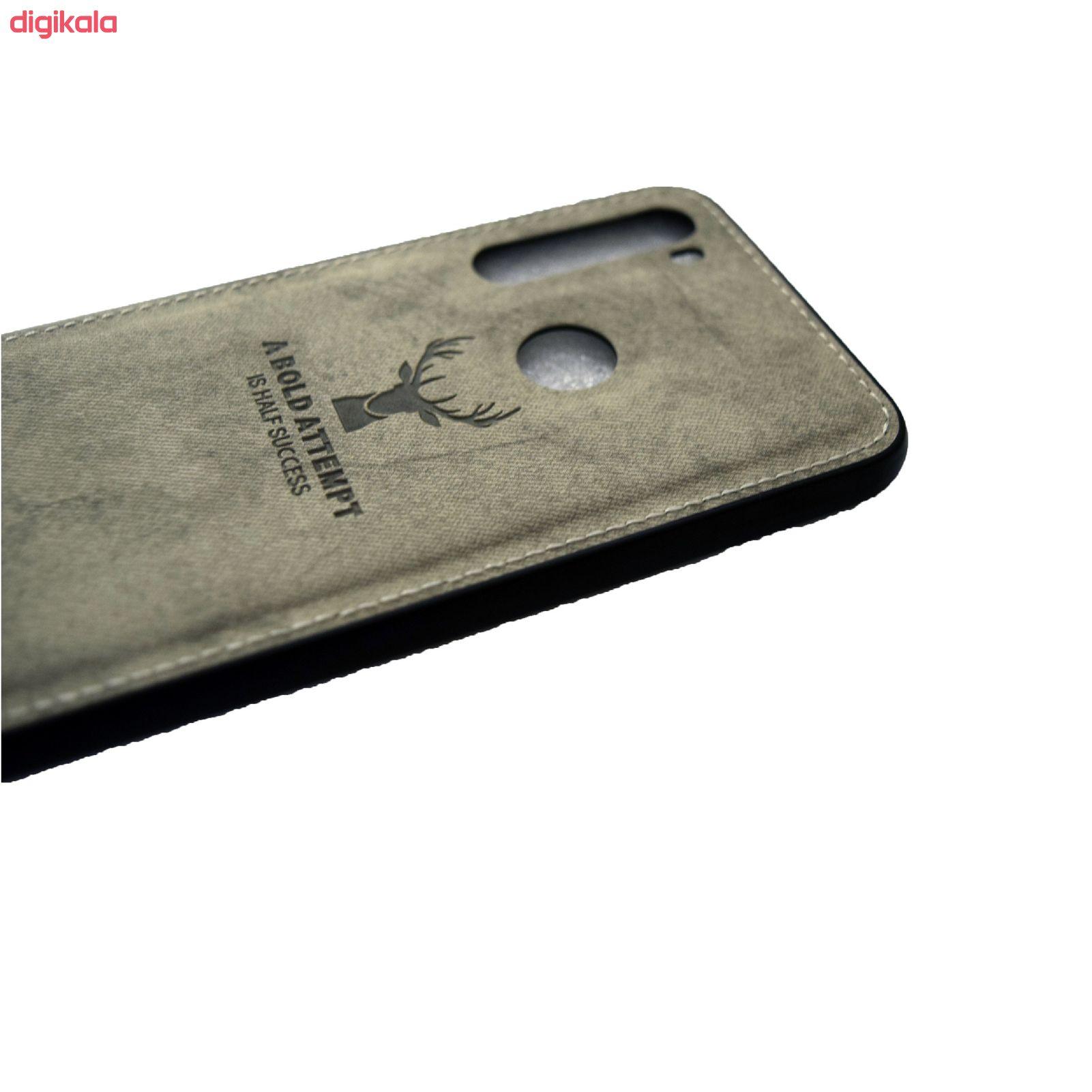 کاور مدل DR20 مناسب برای گوشی موبایل شیائومی Redmi Note 8T main 1 11