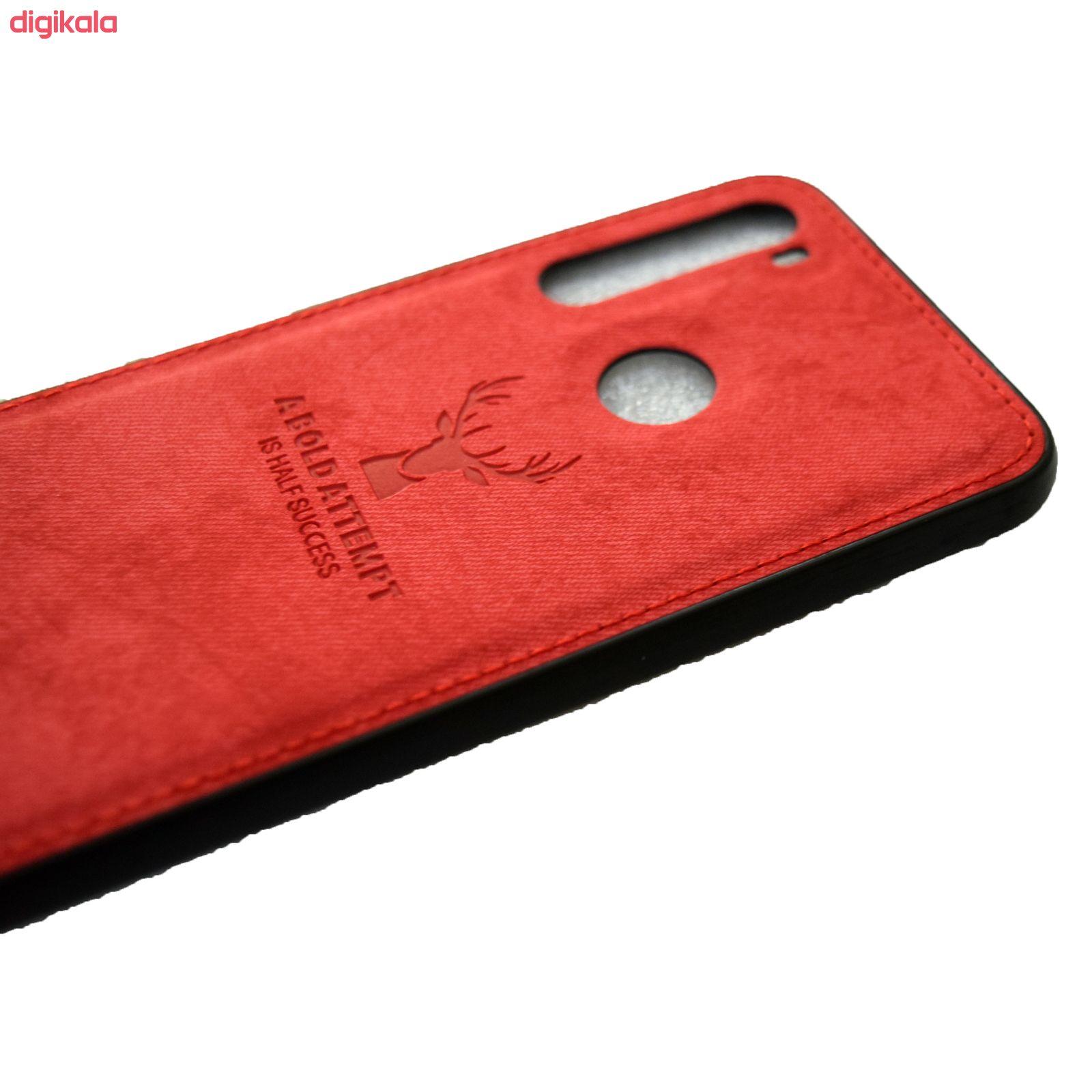 کاور مدل DR20 مناسب برای گوشی موبایل شیائومی Redmi Note 8T main 1 12