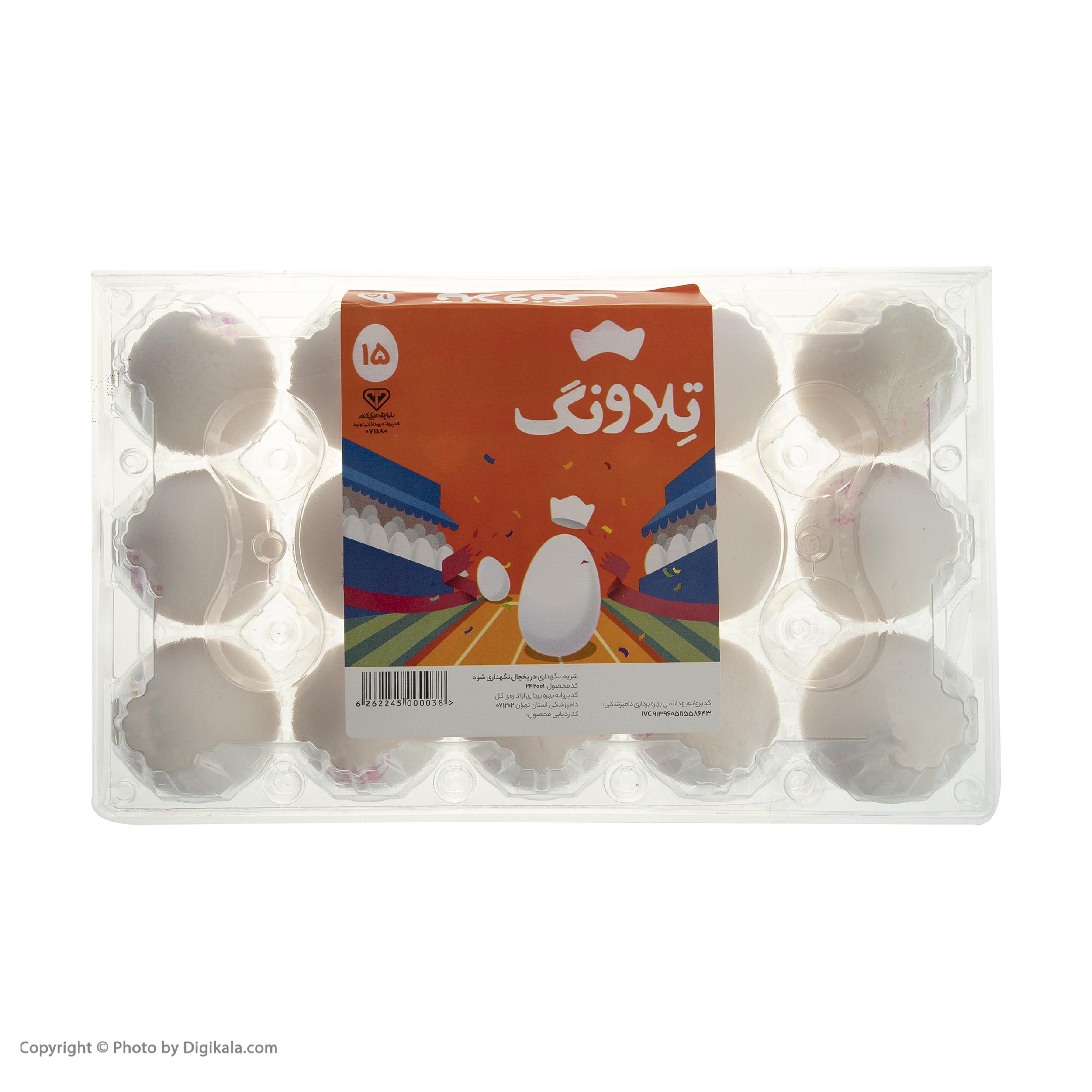تخم مرغ تلاونگ بسته 15 عددی main 1 5