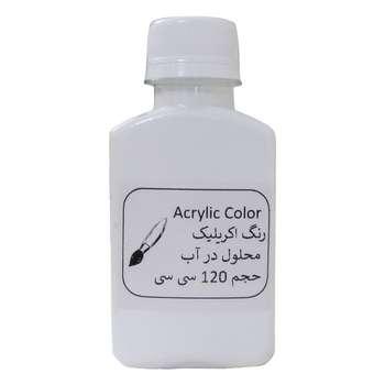 رنگ اکریلیک کد 1 حجم ۱۲۰ میلی لیتر