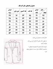 کت تک مردانه رومانو بوتا مدل a3 -  - 8