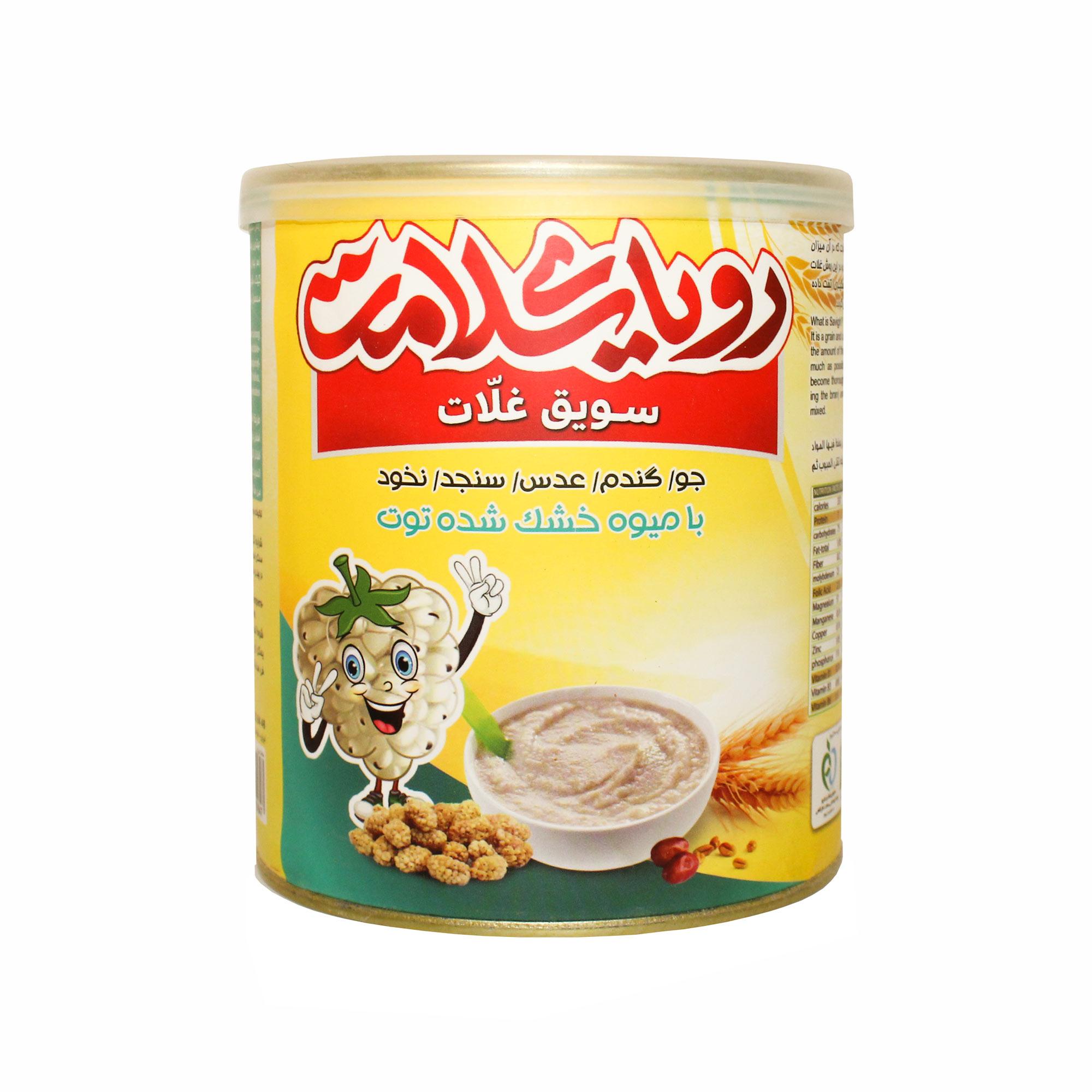 غلات صبحانه ارگانیک با میوه توت رویای سلامت - 400 گرم