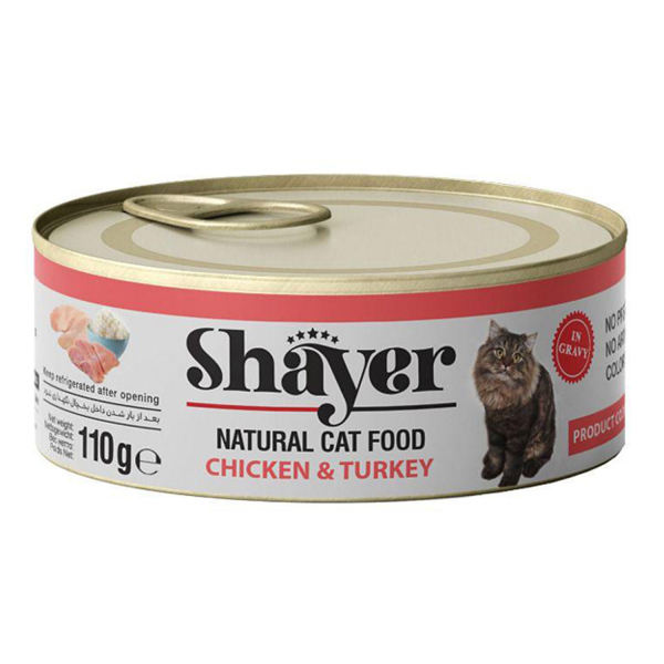 کنسرو غذای گربه شایر مدل shayperpet CHICKEN & TURKEY وزن 110 گرم