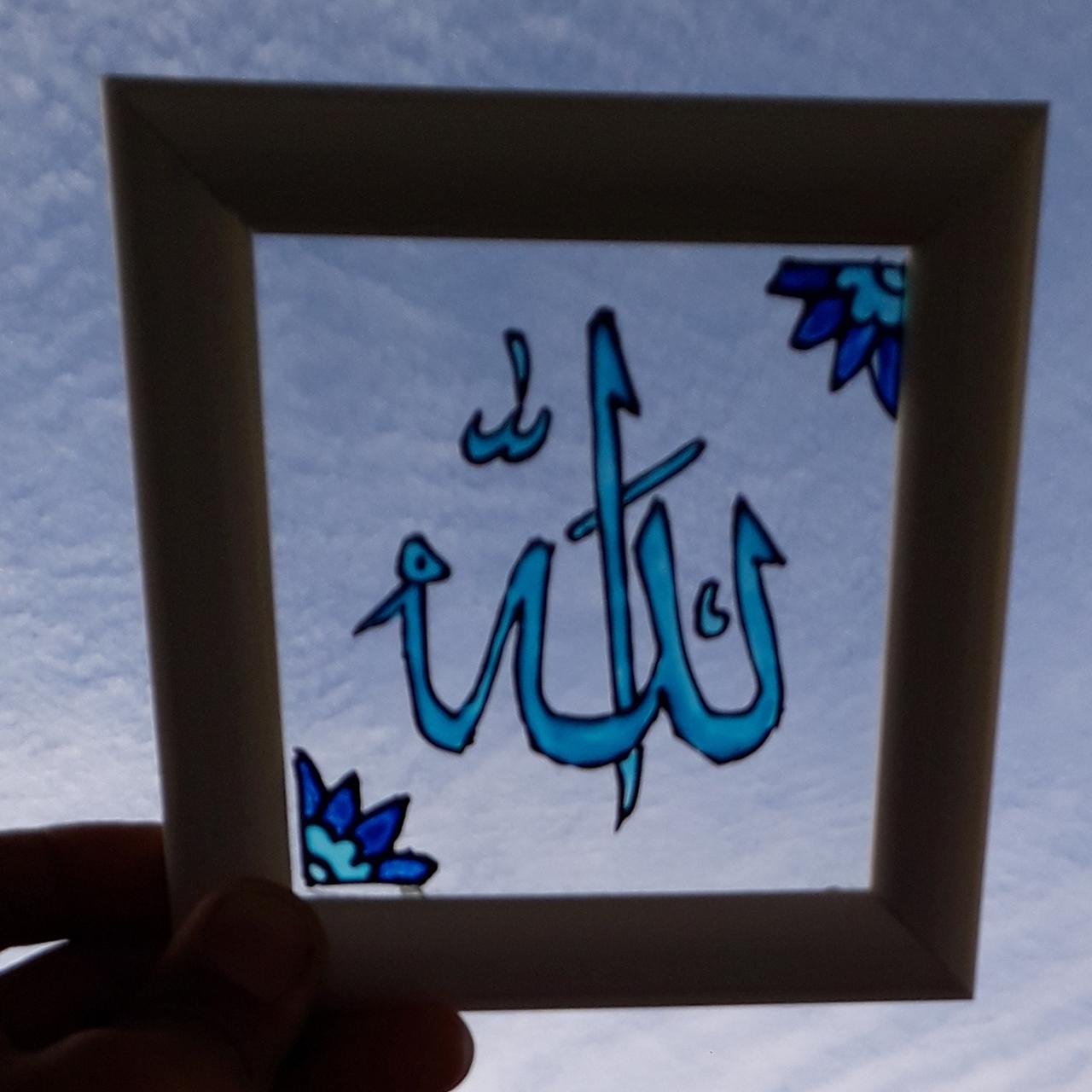 خرید                      تابلو ویترای طرح الله کد 0059
