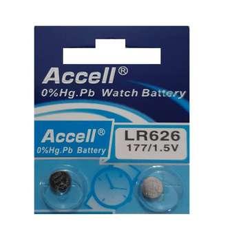 باتری ساعت اکسل مدل LR626 بسته 2 عددی