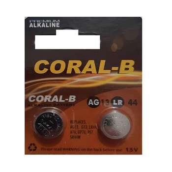 باتری ساعت کورال بی مدل LR44 A76 AG13 بسته 2 عددی
