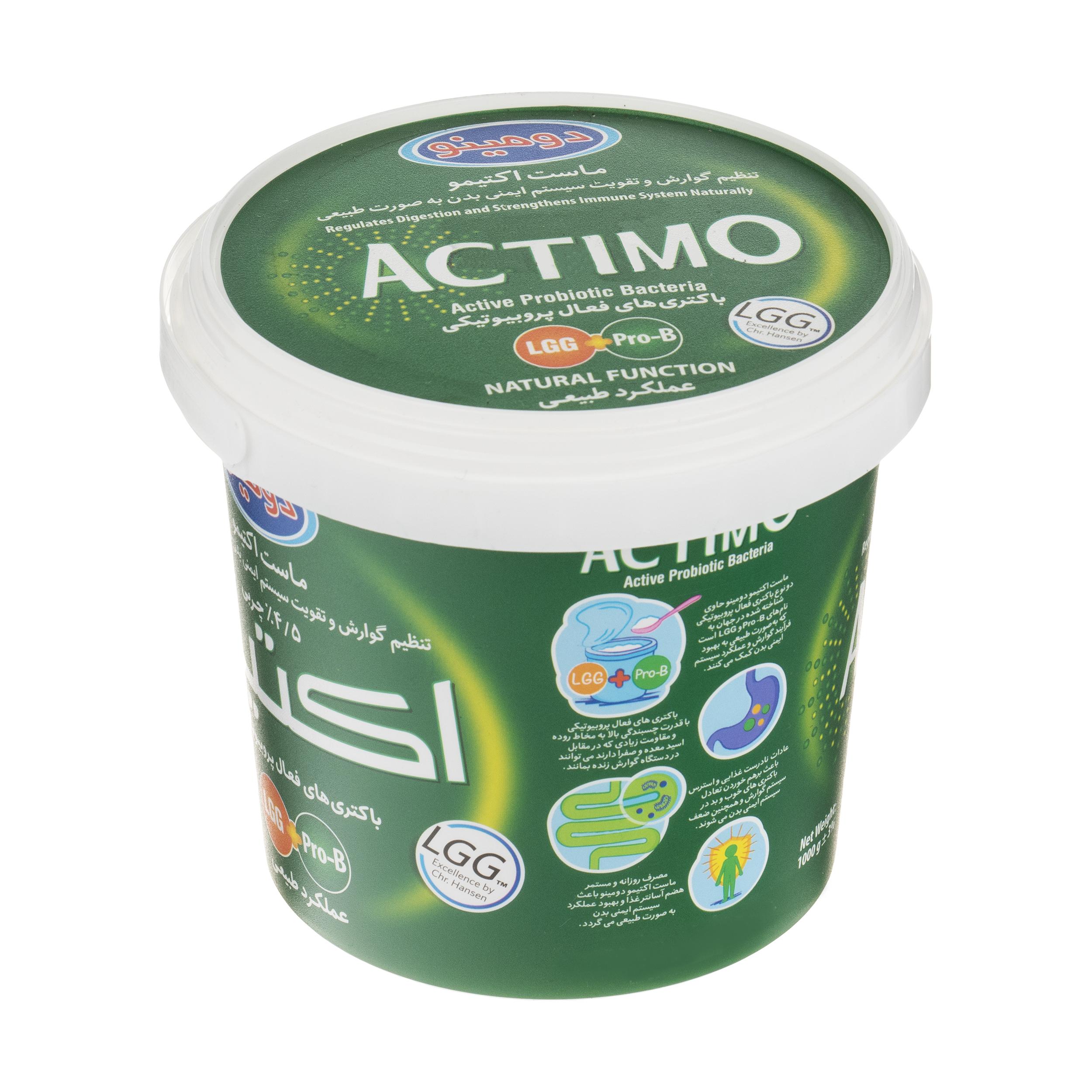 ماست اکتیمو دومینو -  1 کیلوگرم