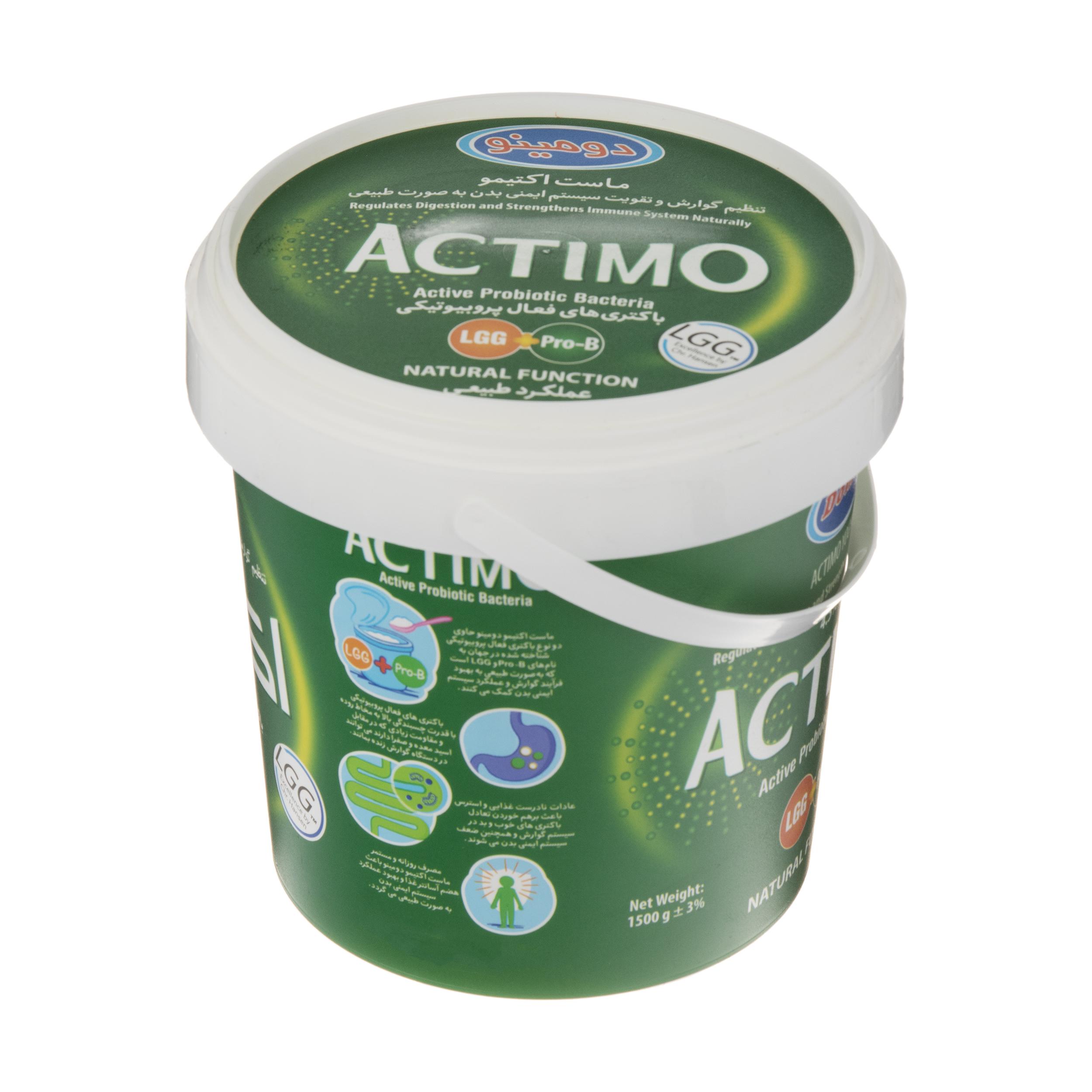 ماست اکتیمو دومینو - 1.5 کیلوگرم