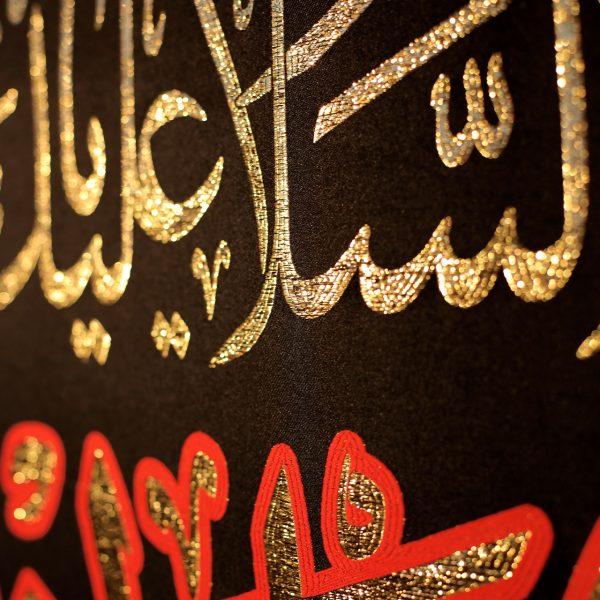 خرید                      پرچم طرح السلام علیک یا اباالفضل العباس قمر بنی هاشم کد R۲۲۱