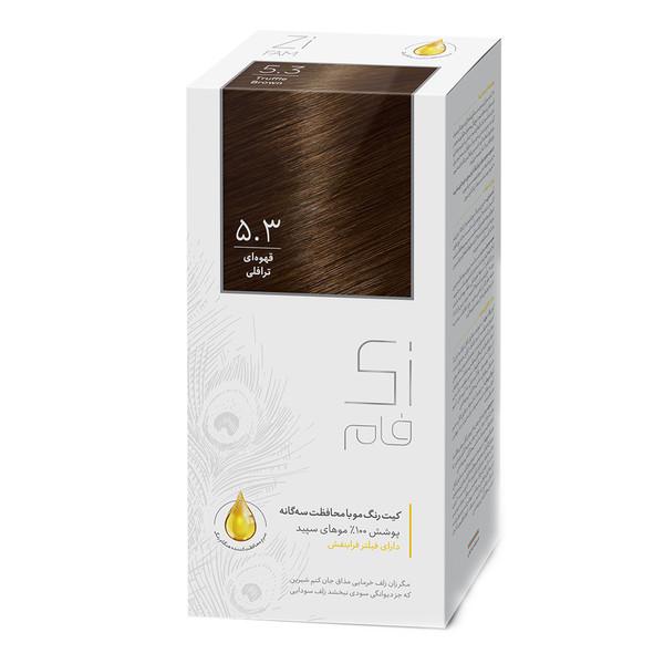 کیت رنگ مو زی فام شماره 5.3 حجم 50 میلی لیتر قهوه ای ترافلی