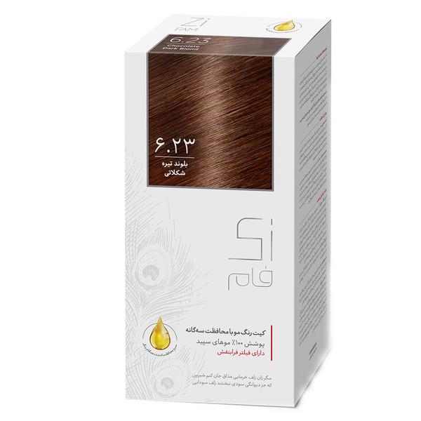 کیت رنگ مو زی فام شماره 6.23 حجم 50 میلی لیتر بلوند تیره شکلاتی