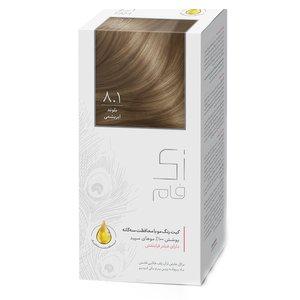 کیت رنگ مو زی فام شماره 8.1 حجم 50 میلی لیتر بلوند ابریشمی