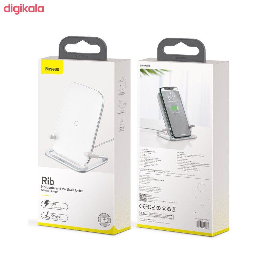 پایه نگهدارنده و شارژر بی سیم گوشی موبایل باسئوس مدل WXPG-01 main 1 3