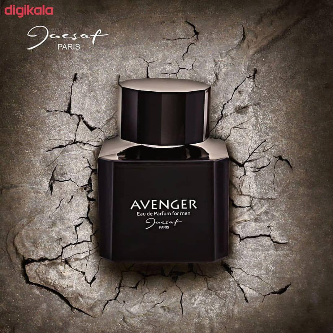 ادو پرفیوم مردانه ژک ساف مدل Avenger حجم 100 میلی لیتر main 1 1