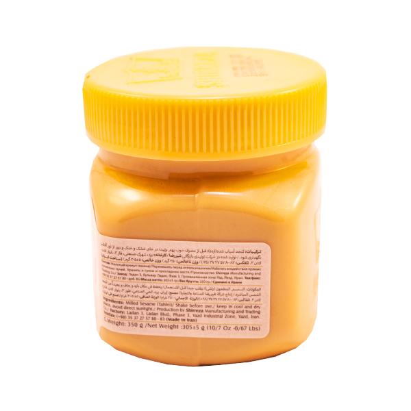 ارده ممتاز شیررضا - 350 گرم