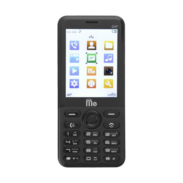 گوشی موبایل جی ال ایکس مدل Zoom me C47 دو سیم کارت